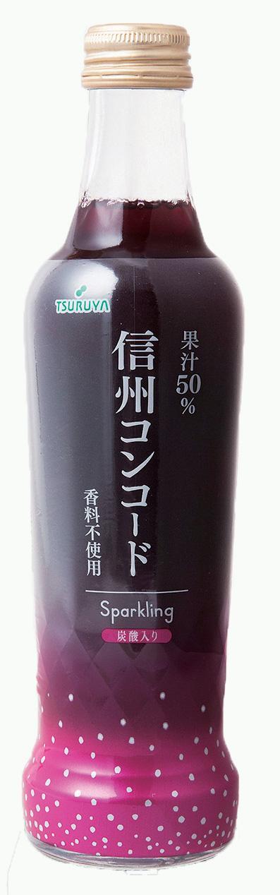 信州コンコード果汁50%        スパークリング