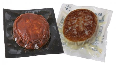 冷凍食品 焼き上げハンバーグ     冷凍食品 チーズインデミソースハンバーグ