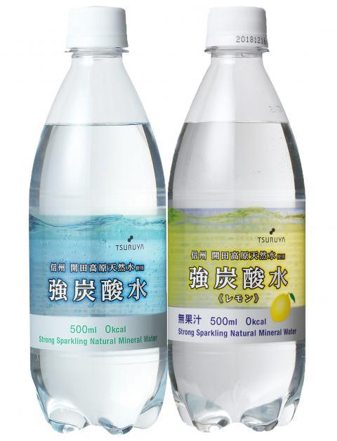 強炭酸水(オリジナル、レモン)