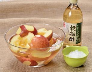 りんごをおいしくする方法