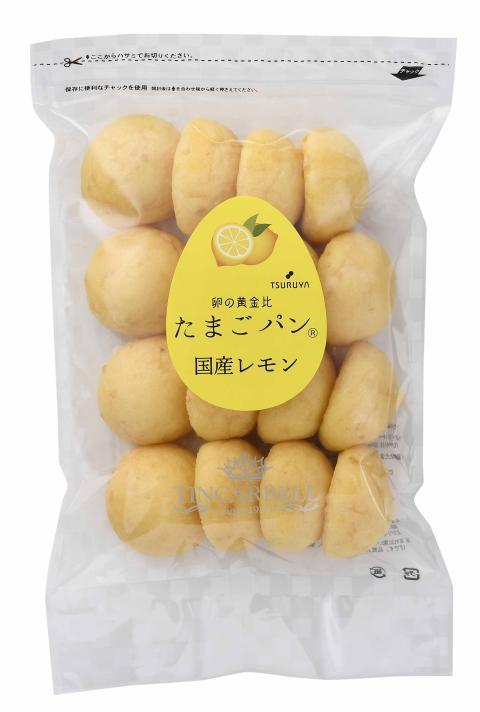 たまごパン 国産レモン