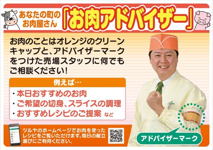 2020_fmf_oniku_adobaiza
