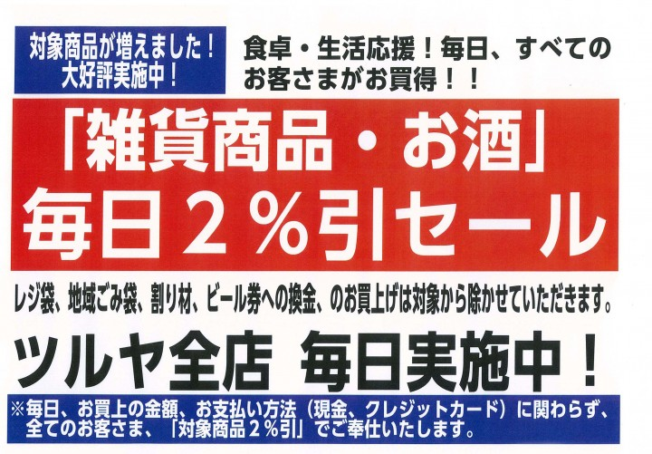 20102%3